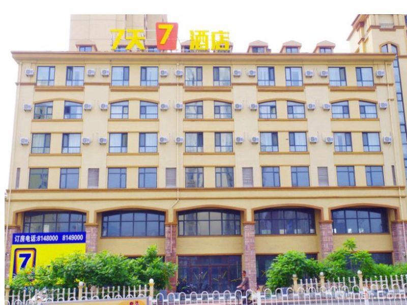 7 Days Inn Dandong Feng Cheng Center Branch, Dandong
