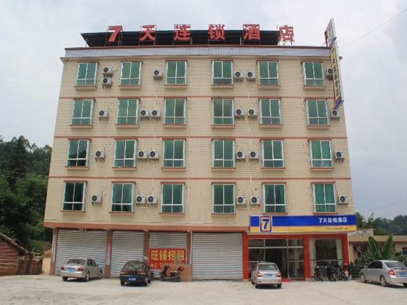 7 Days Inn Shaoguan Renhua Danxia Mountain Branch, Shaoguan