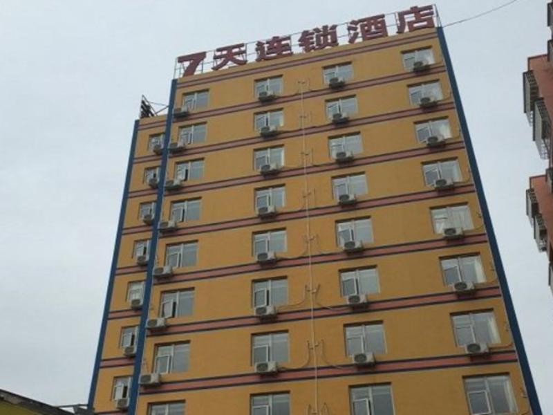 7 Days Inn Xichang Hangtian Street Lv You Ji San Center Branch, Liangshan Yi