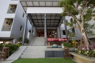 AA Resort - Pathum Thani