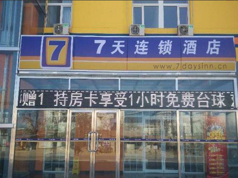7 Days Inn Nanan Shuitou South East Fortune Plaza Branch, Quanzhou