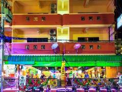 Harry's Apartments, Bar & Restaurant