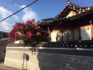 BagilHong House