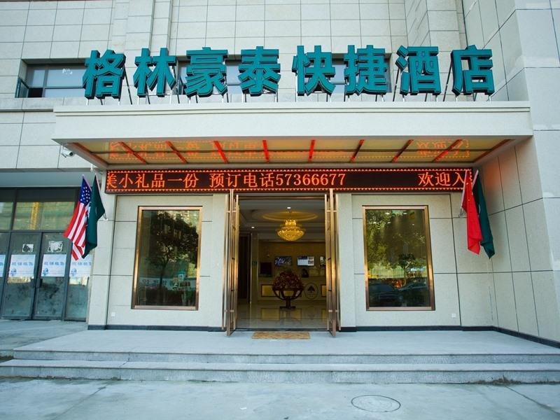 GreenTreeInn ShangHai JinShan Wanda Plaza Longxiang Road Express Hotel, Shanghai