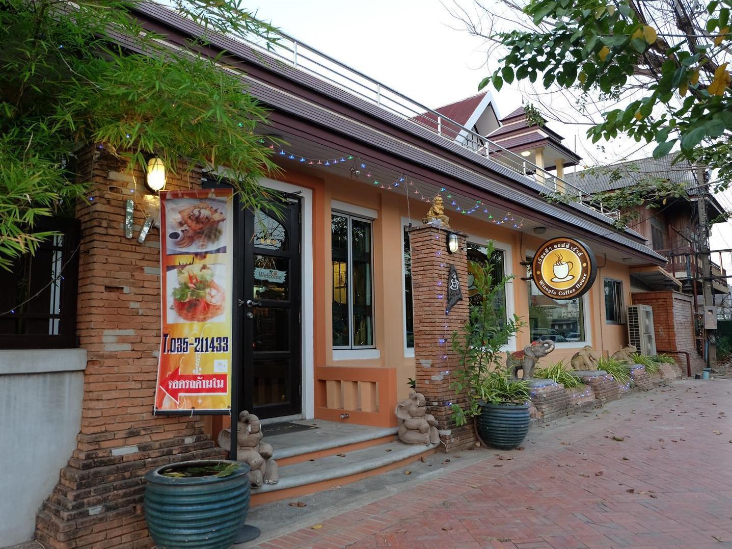 Aiyara House, Phra Nakhon Si Ayutthaya