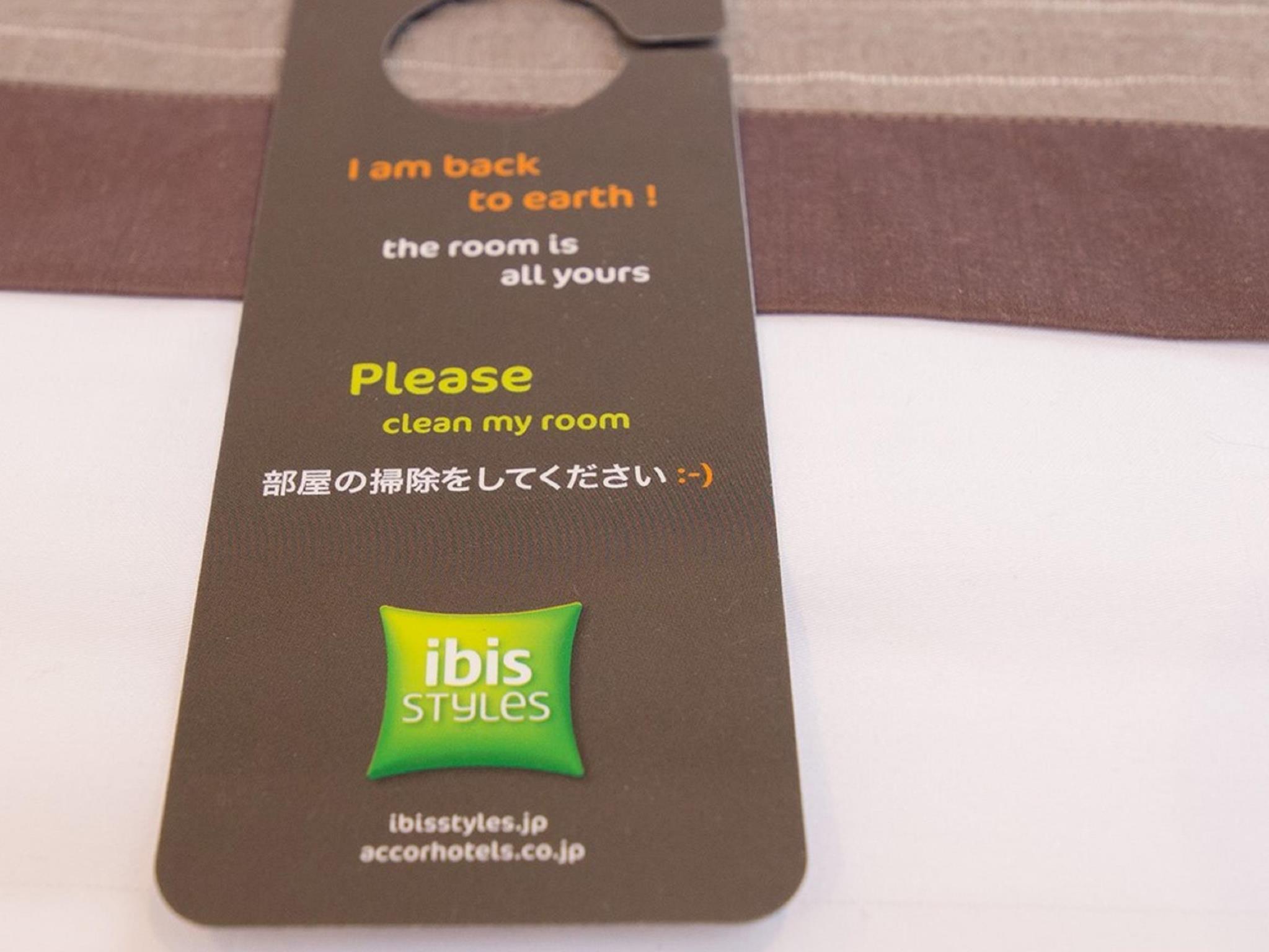 ibis Styles Osaka Namba, Osaka