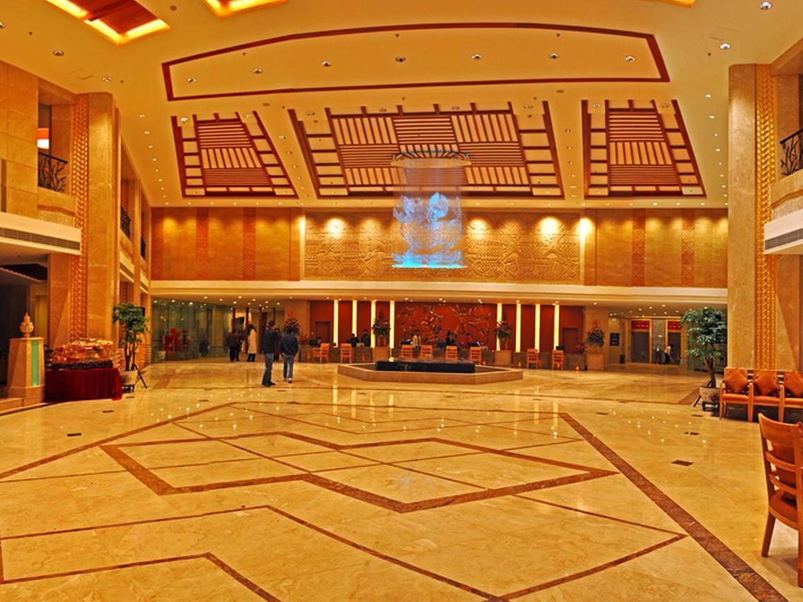 Shaoguan Palace International Resorts, Shaoguan
