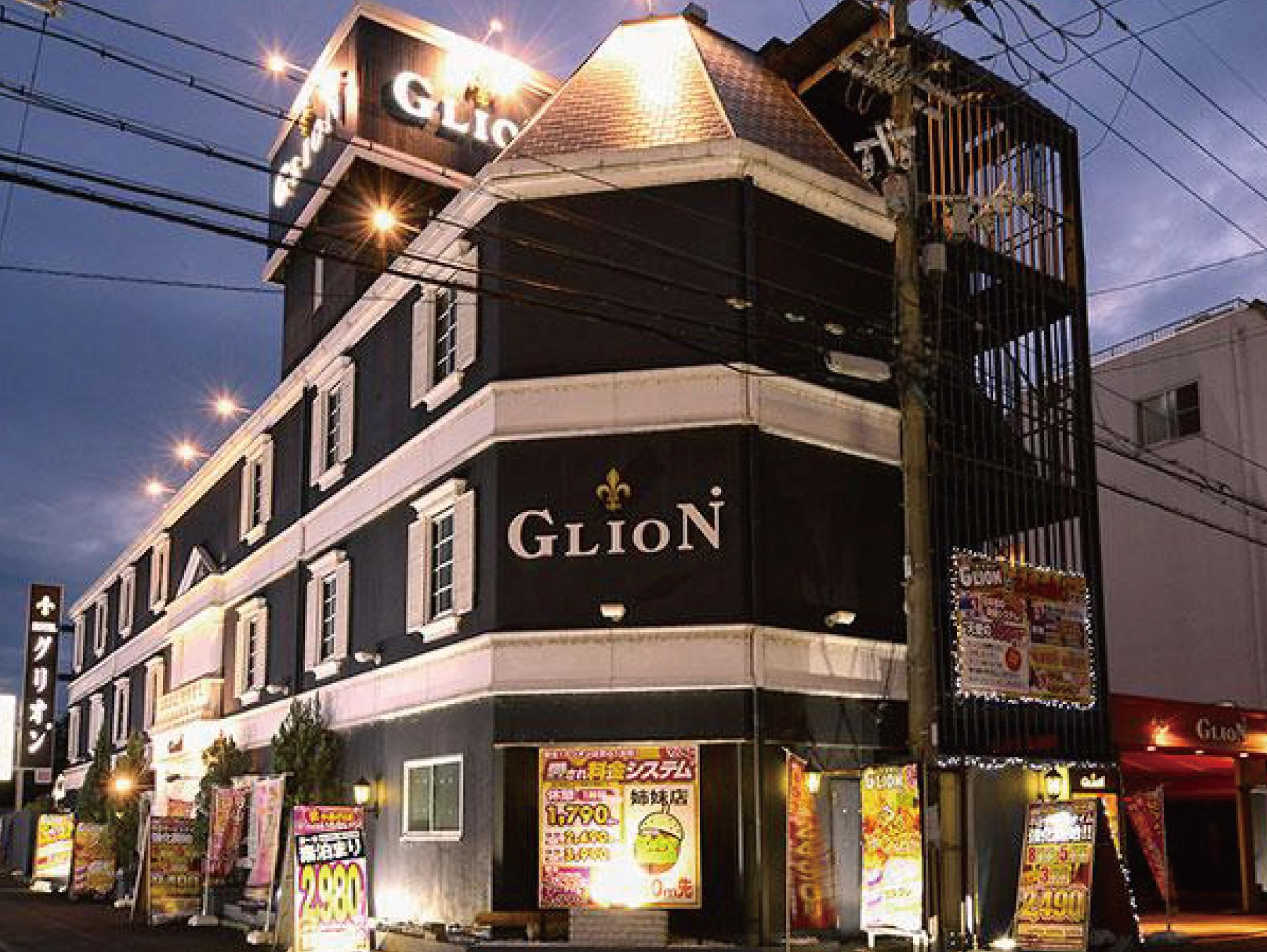 Hotel Glion Shiga - Adult Only, Lake Biwa