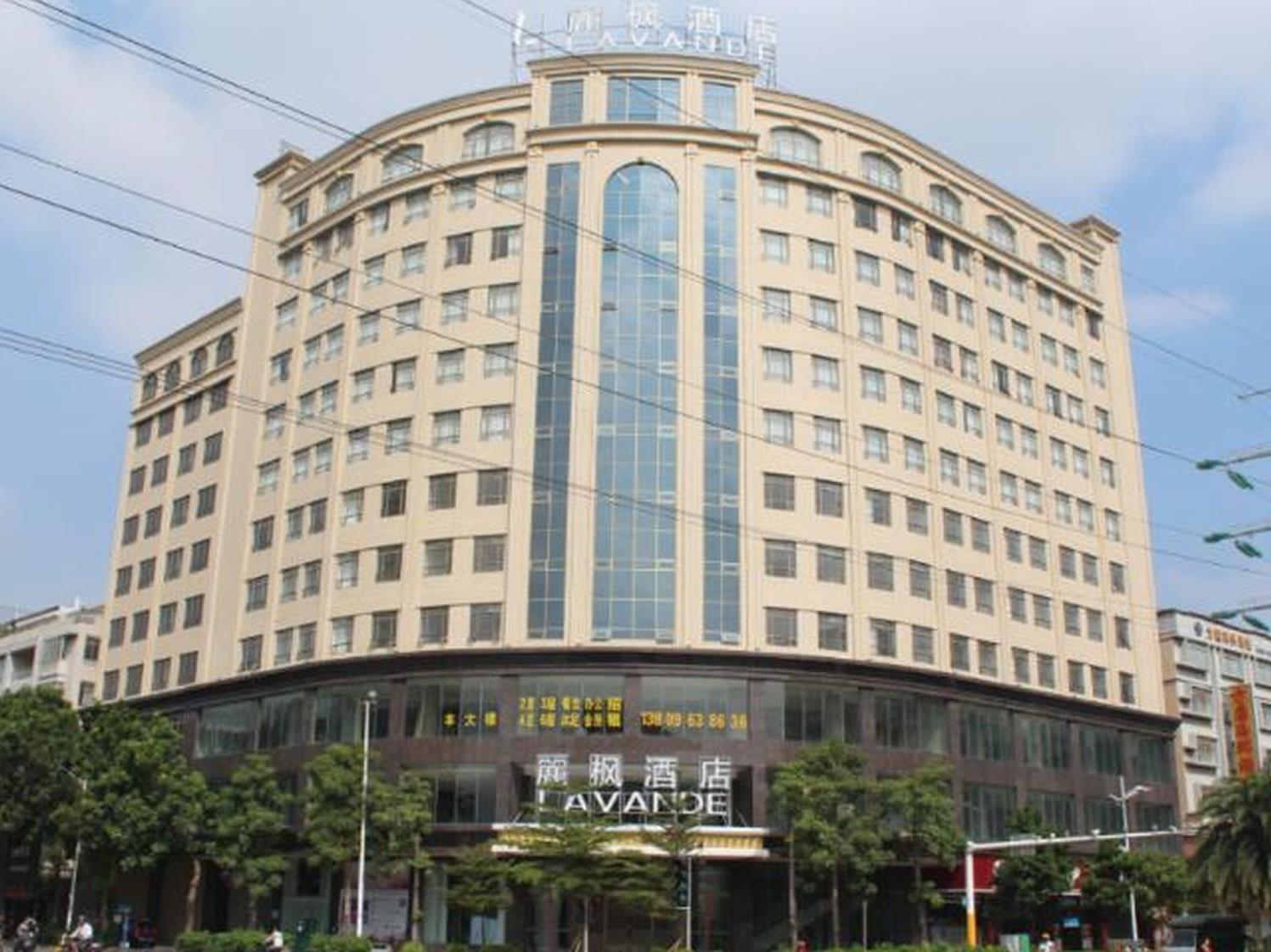 Lavande Hotel Yangjiang Xiping Road Wal-Mart Branch