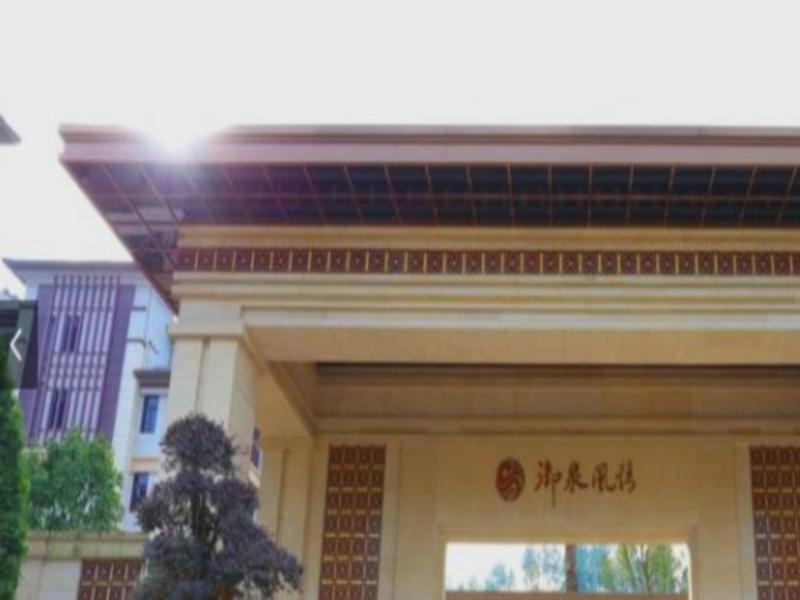 Yinchun Tujia Sweetome Serviced Apartment Wen Tang Yu Quan Feng Qing, Yichun