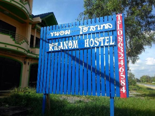 Khanom Hostel Khanom