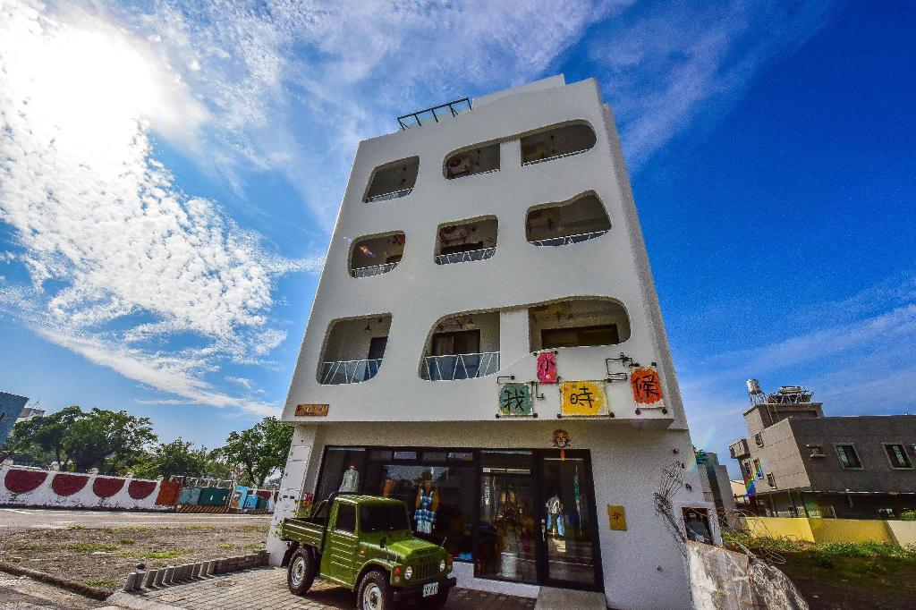 台南我小時候Design Hotel