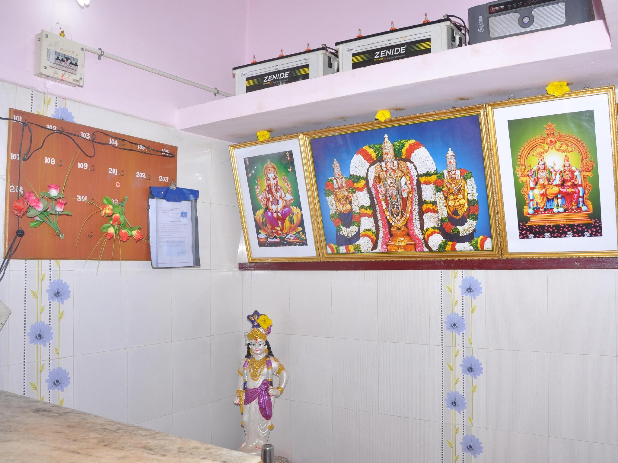 Sri Balaji Residency, Tirunelveli
