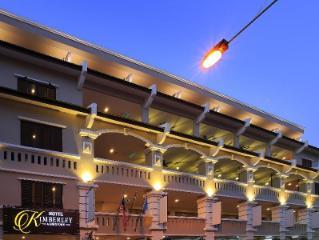 فندق كيمبرلي جورج تاون
