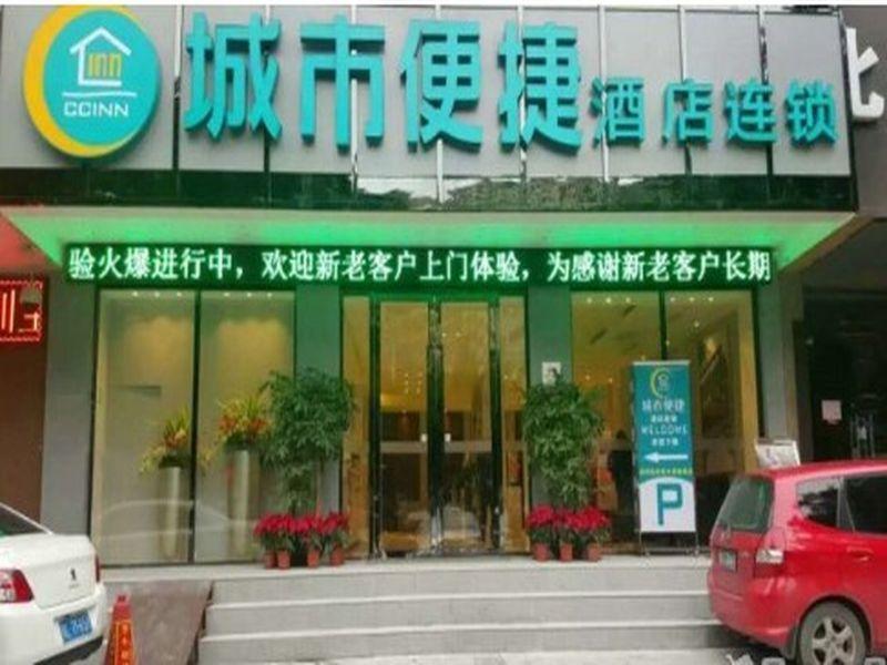 City Comfort Inn Shenzhen Xixiang Ganglongcheng Branch