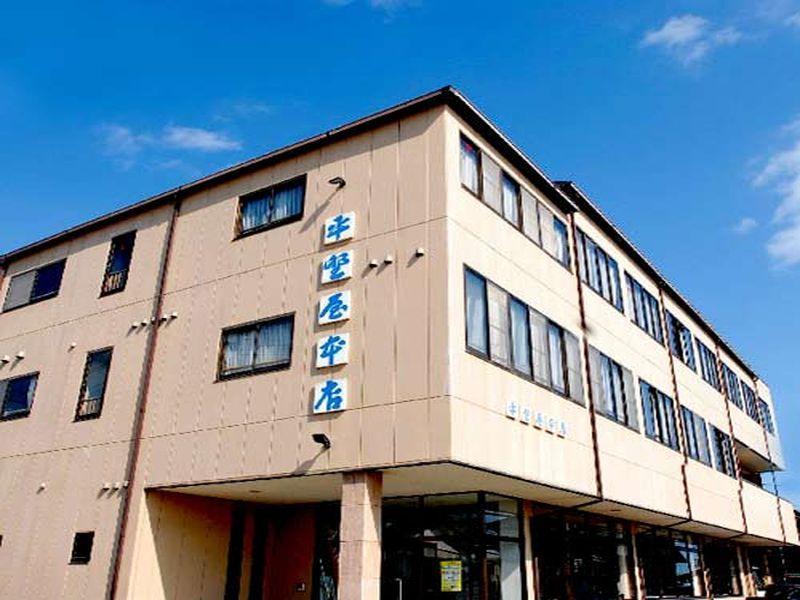 Sea Hotel Hiranoya, Hitachinaka