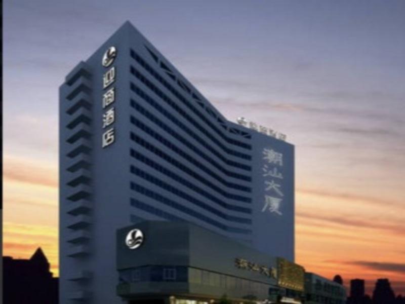 Insail Hotels Luohu Port Railway Station Shenzhen, North