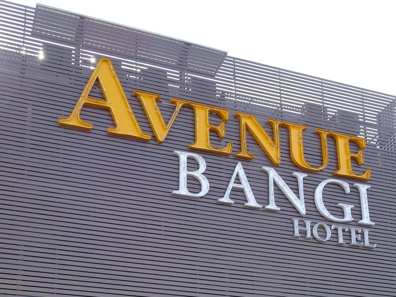 Avenue Bangi Hotel, Hulu Langat