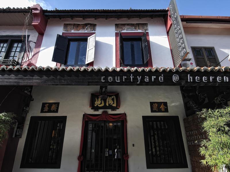 Courtyard at Heeren Boutique Hotel