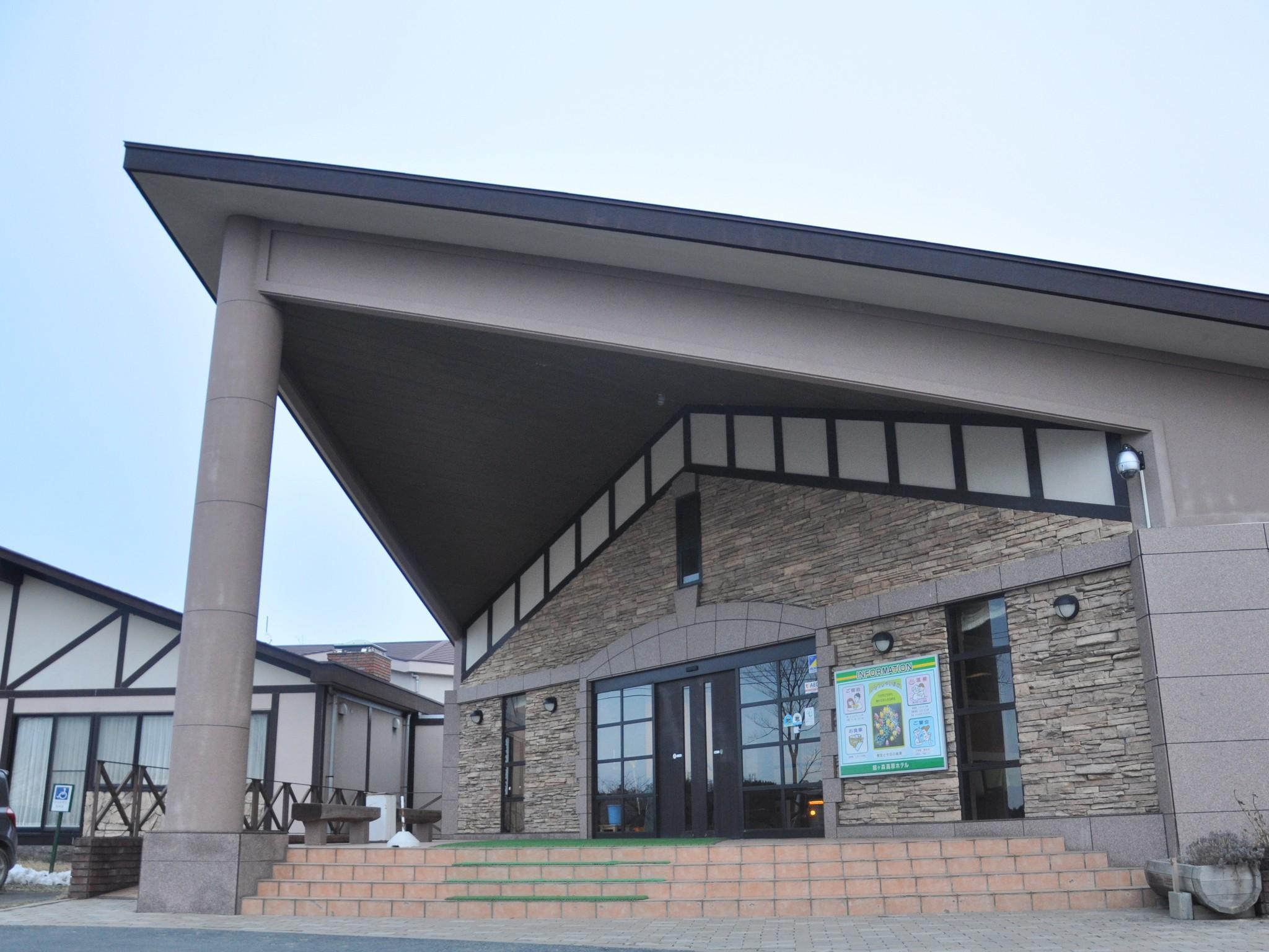 Tategamori Kogen Hotel, Fujisawa