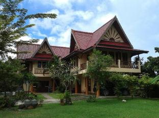KP Samui Guest House - Koh Samui