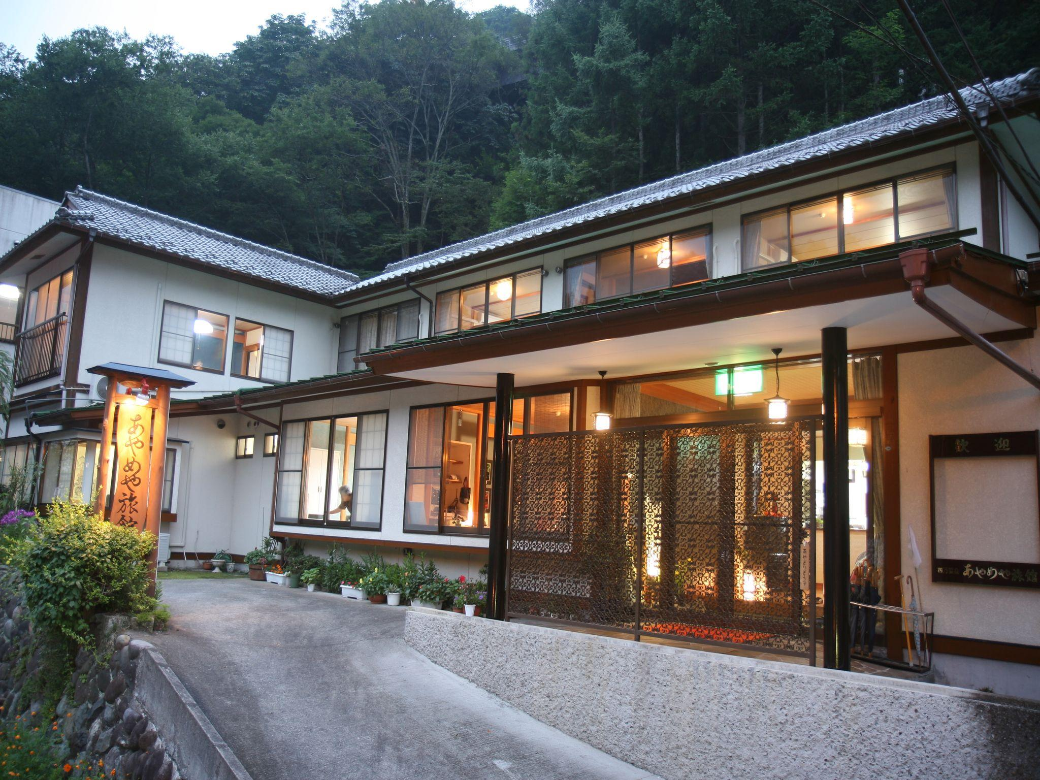 Shima Onsen Ayameya Ryokan, Nakanojō