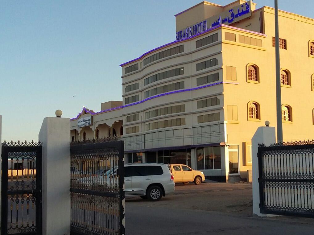SERABIS HOTEL, Masirah