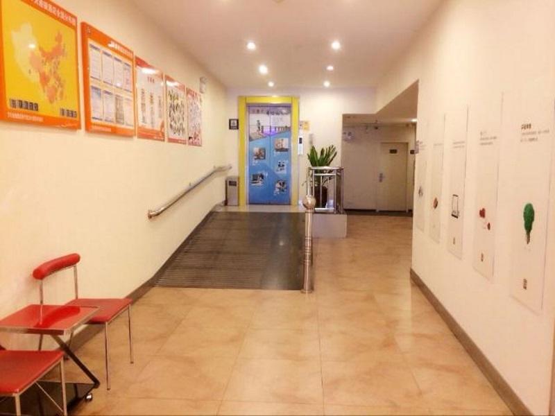 7 Days Inn Puning Liusha Avenue Branch, Jieyang