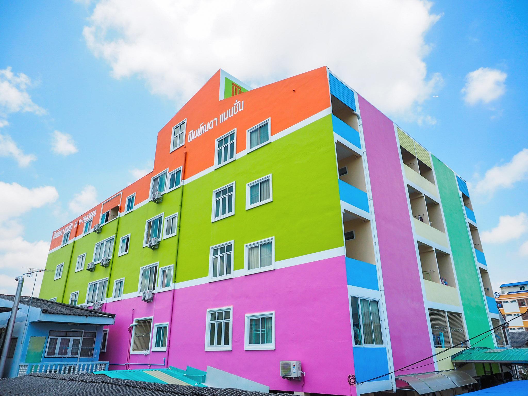 Pimnada mansion, Muang Songkhla