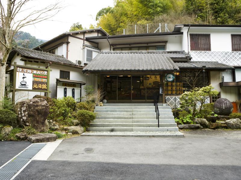 Motoyukan Yuyama Onsen, Shizuoka