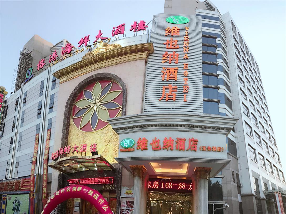 Vienna Hotel Shanghai Yangpu Wujiaochang, Shanghai