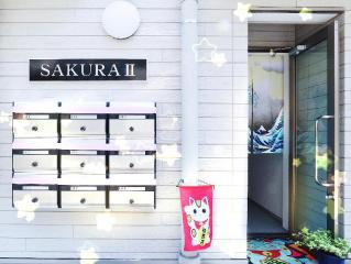 Sakura Asakusa Privat lejlighed