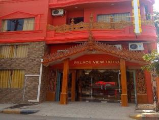 Palace View Hotel