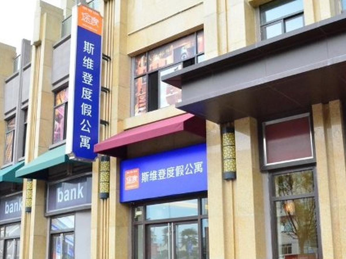 Guilin Tujia Sweetome Service Apartment Guilin Gaoxinwanda
