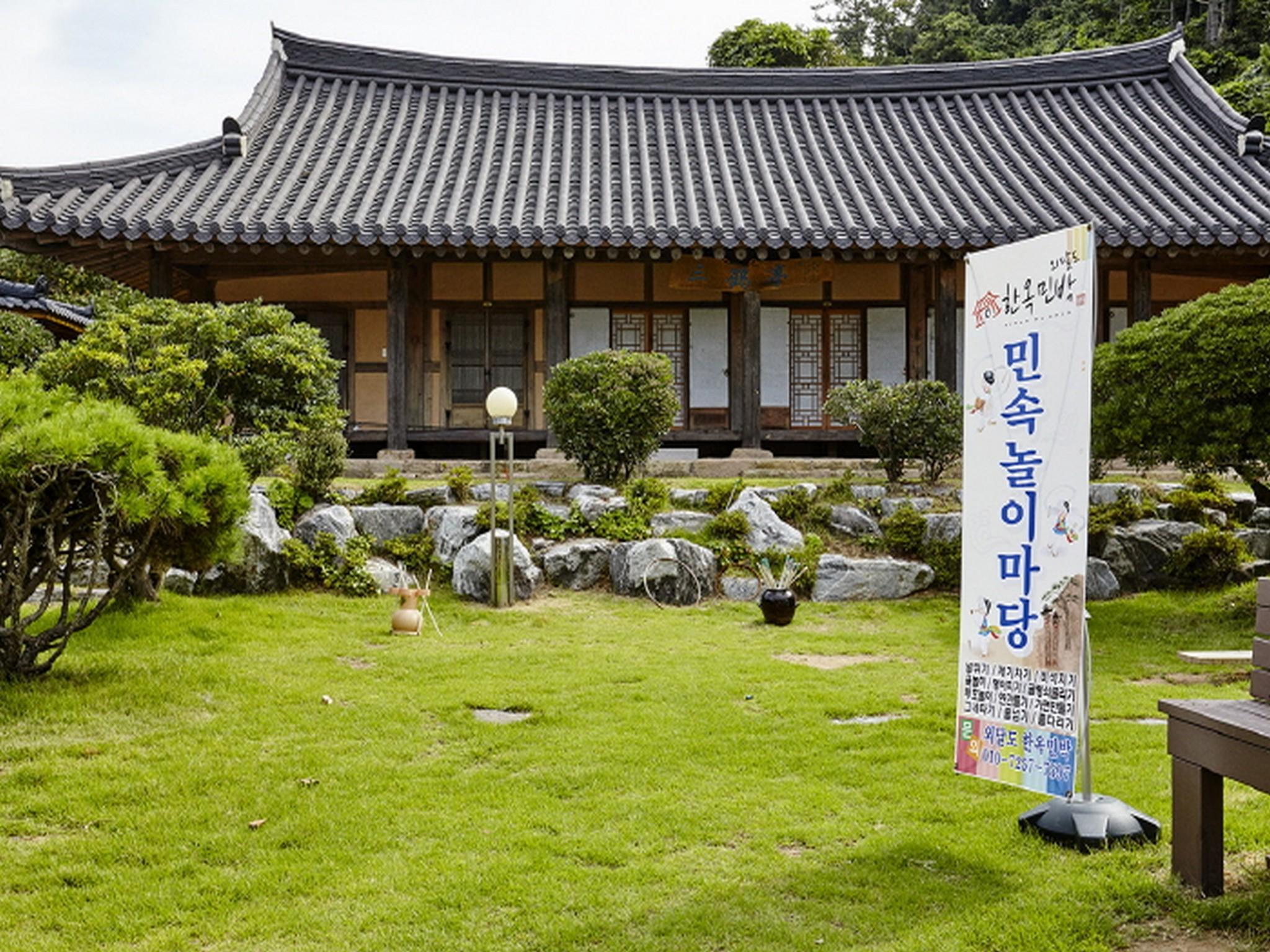 Mokpo Island Hanok Guesthouse, Yeongam