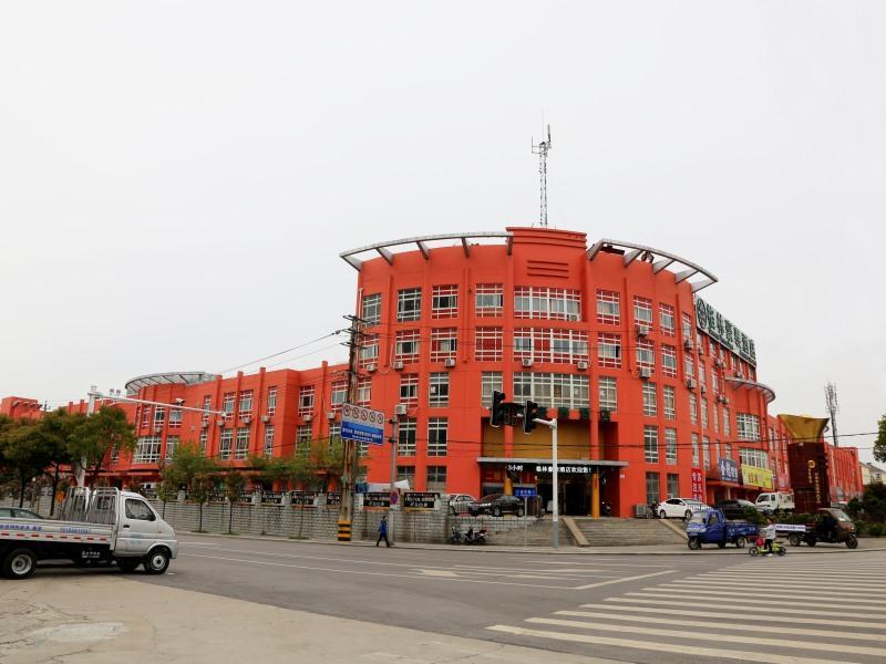 GreenTree Inn Jiangsu Nanjing Lishui Country Qinhuai Avenue Qingnian Road Business Hotel, Nanjing
