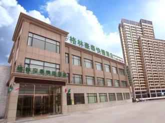 GreenTree Inn Tianjin Jinnan Xianshuigu Nnhuan Road Express Hotel