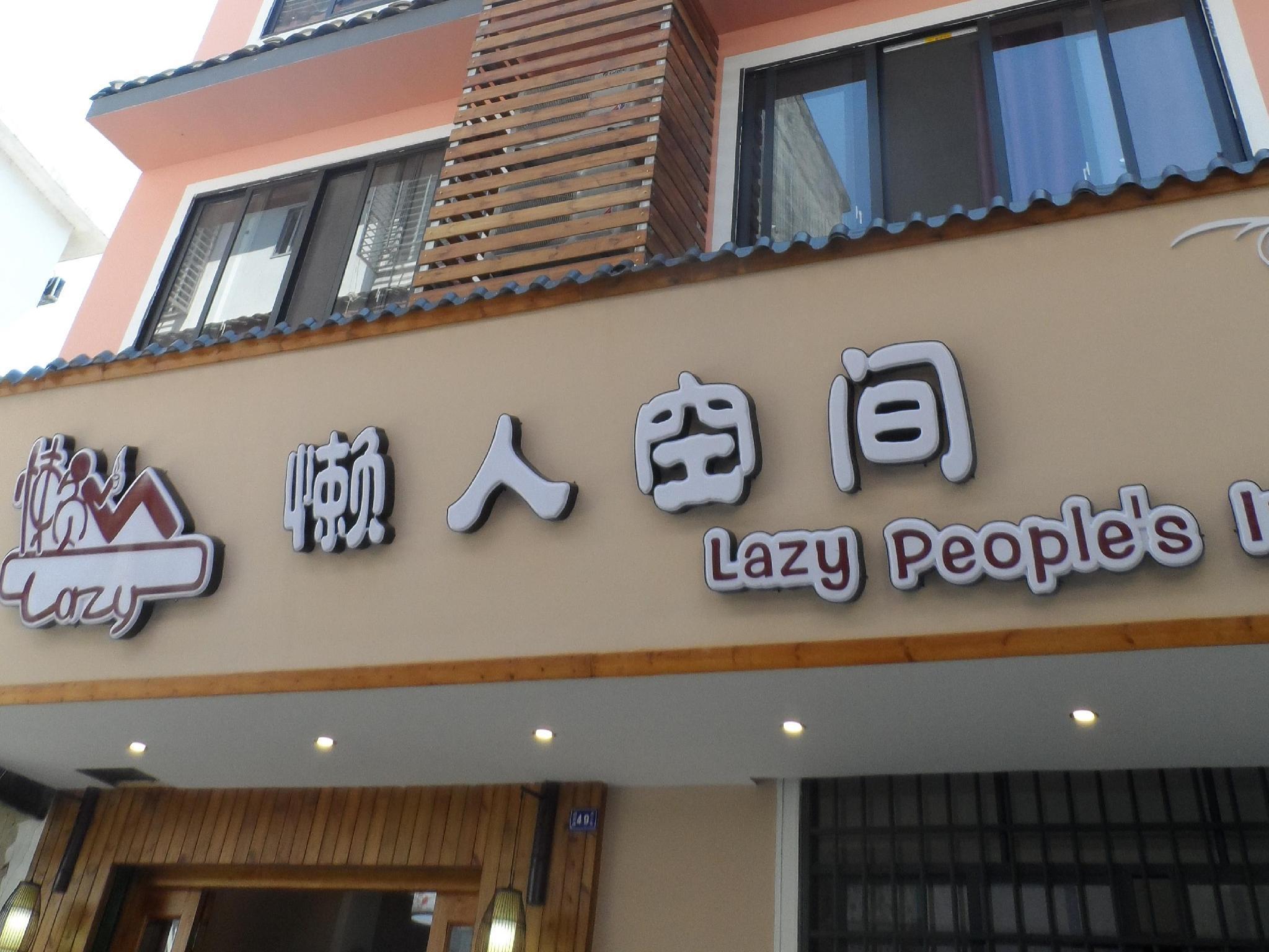 Lazy People's Inn