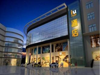IU Hotel Chongqing Jiefangbei Center Branch