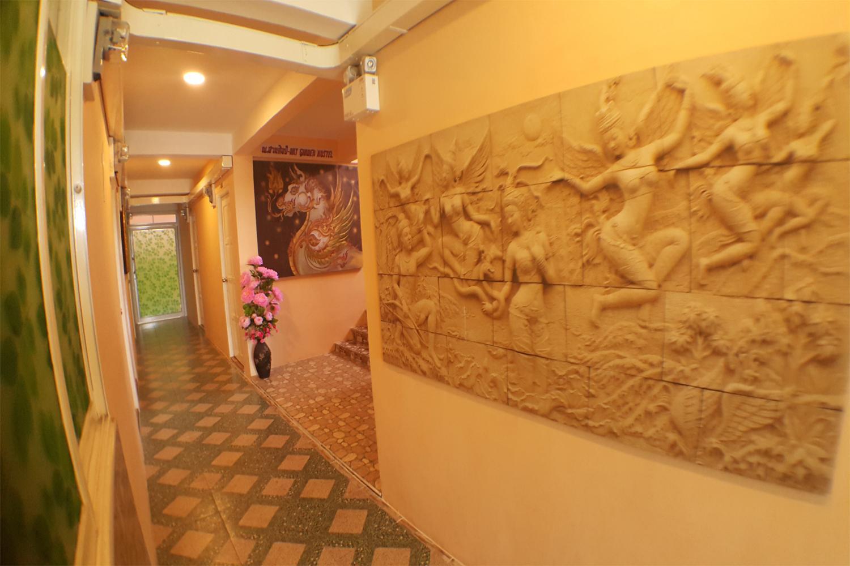 Suansin Art Garden, Lam Luk Ka