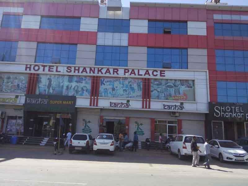 Hotel Shankar Palace, Ajmer