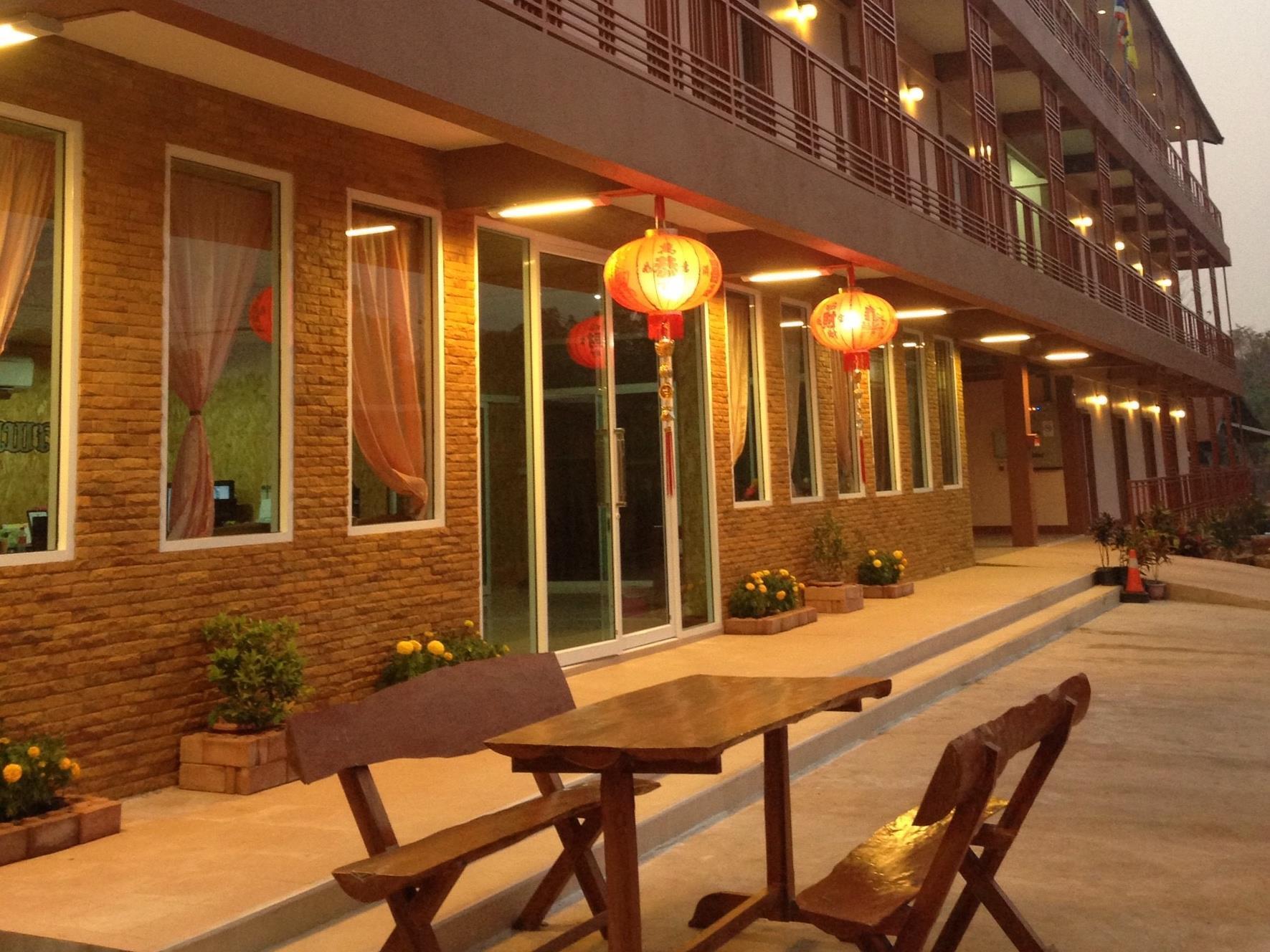 Kannika Place, Muang Nakhon Phanom