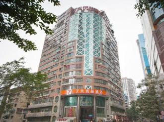 7 Days Premium Chongqing JiefangBei Hongyadong Wangfujing Branch