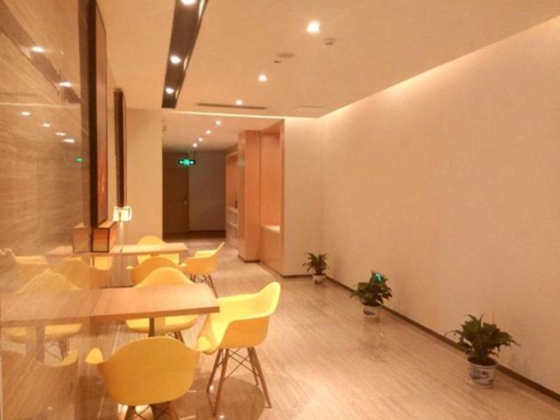 IU Hotel Shenzhen Baoan Airport Fuyong North Subway Station Branch, Shenzhen
