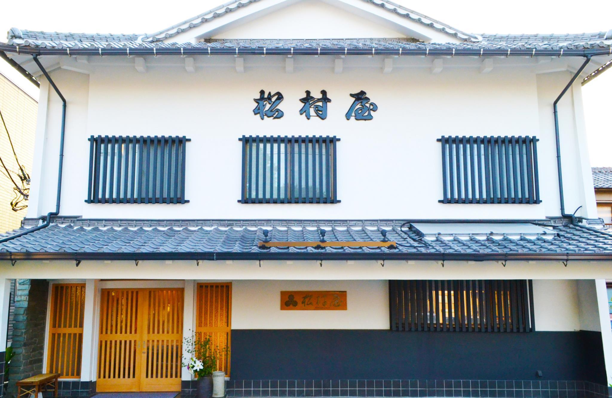 Ryokan Matsumuraya, Kawagoe