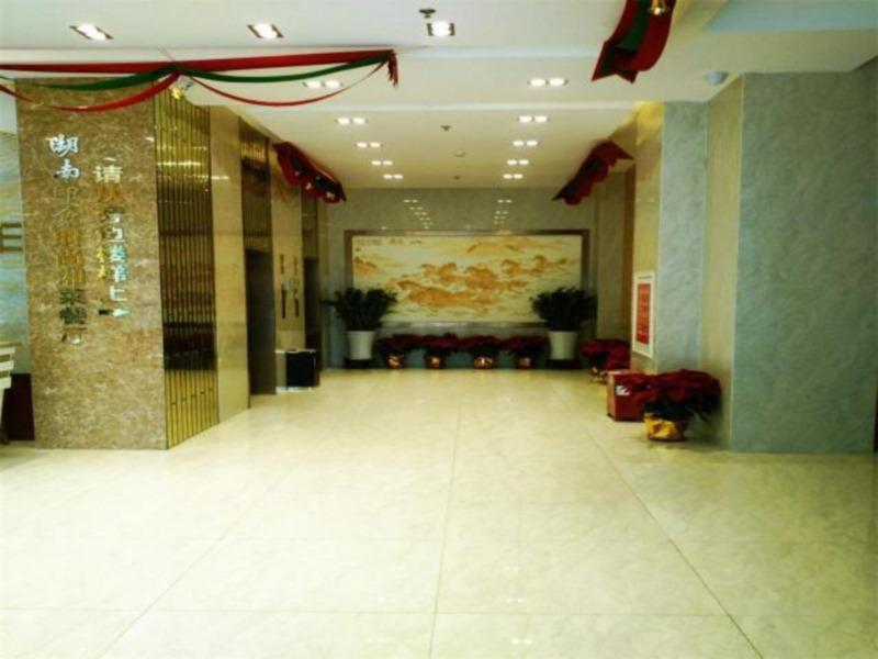 7 Days Inn Shenzhen Baoan Shiyan Branch, Shenzhen