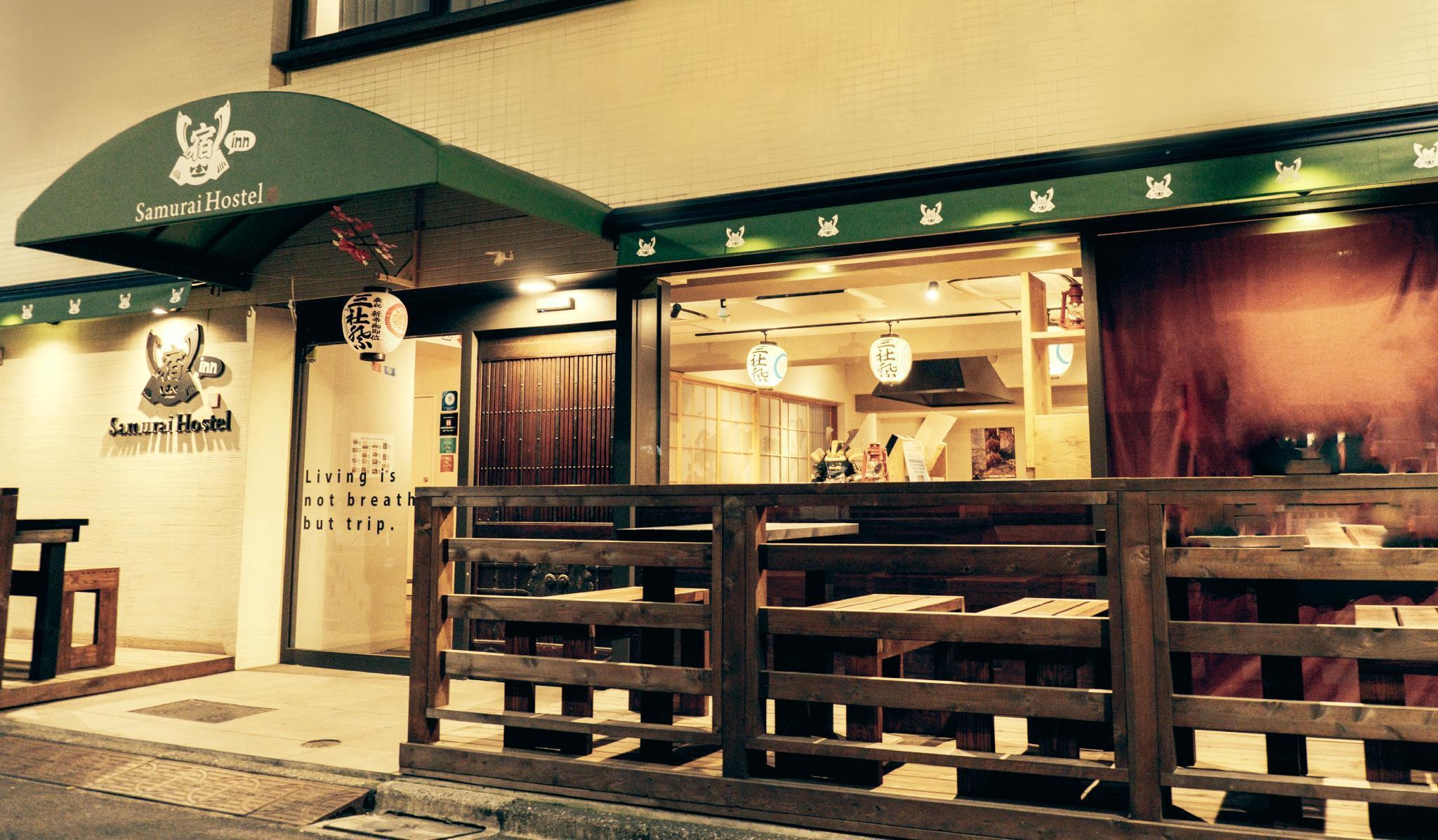 Samurai Hostel Asakusa,Taitō