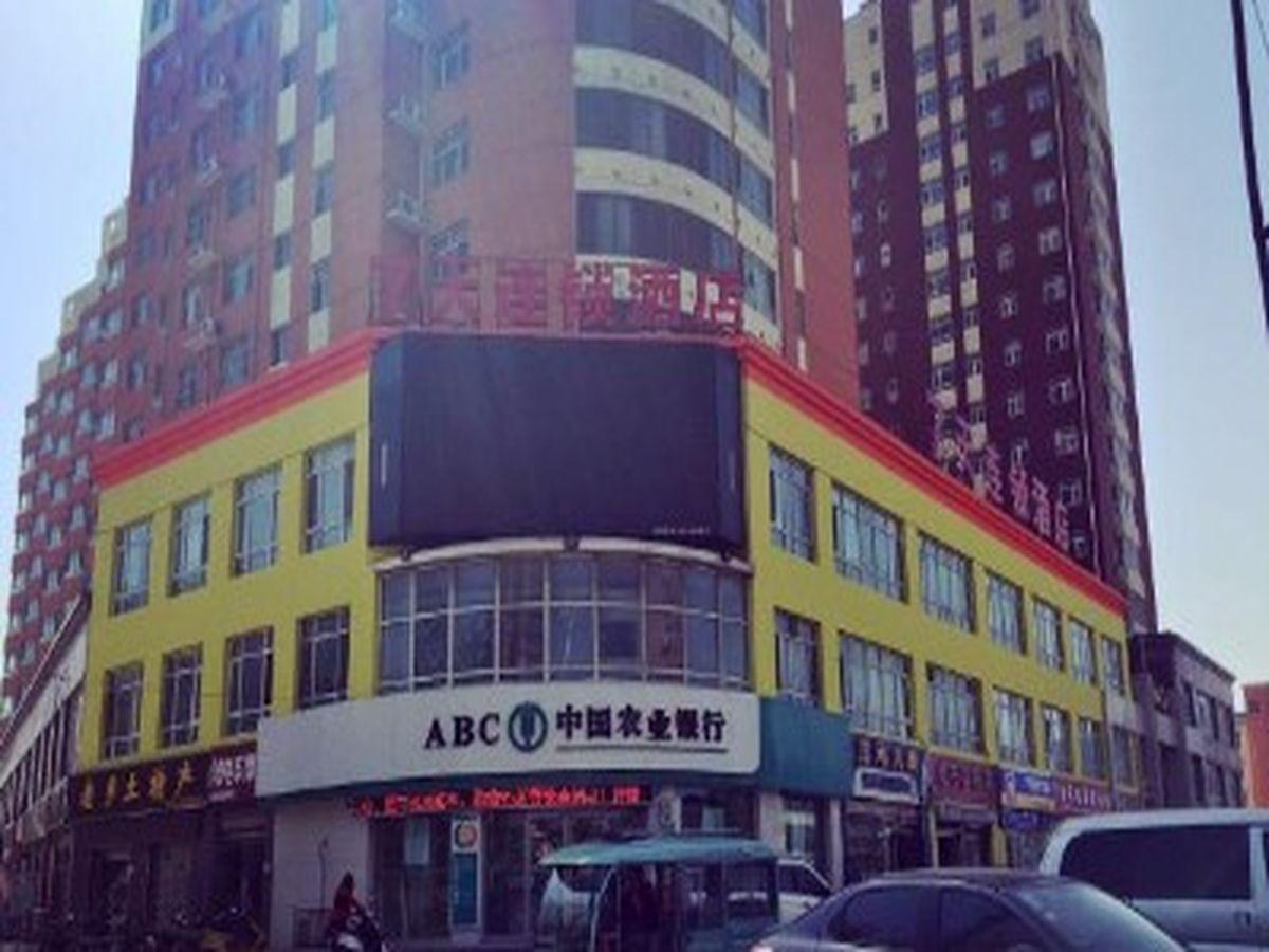7 Days Inn Xingtai Ningjin Branch, Xingtai