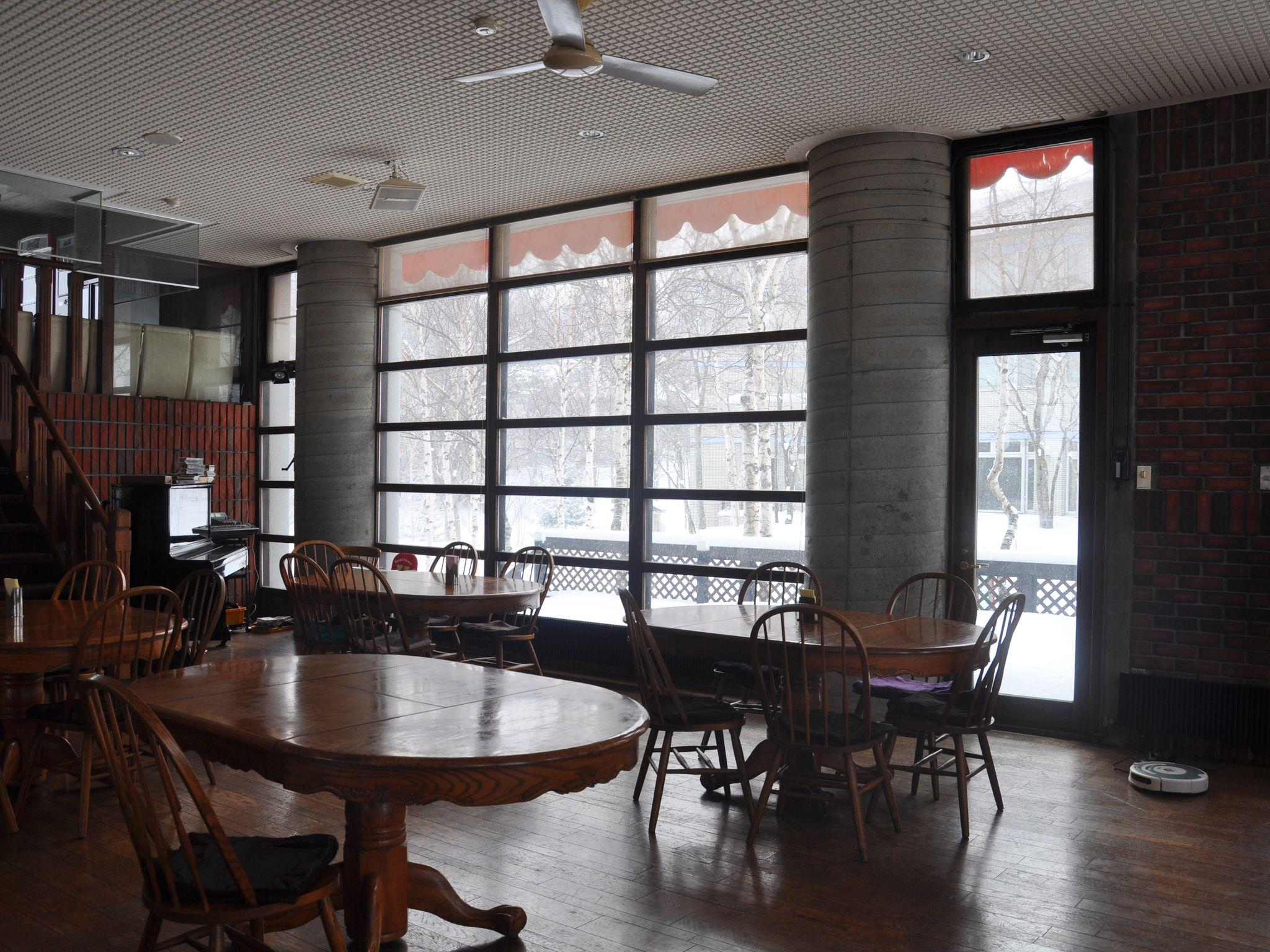 Pension Appi Kogen Rocky inn, Hachimantai