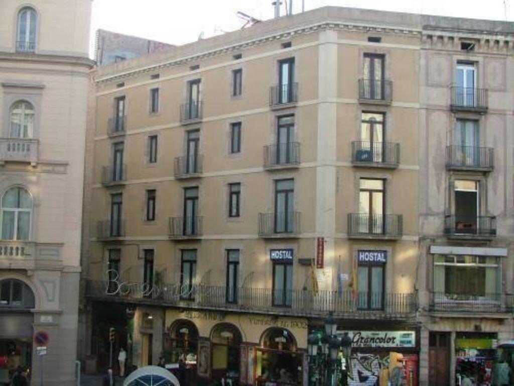 Bon plan Barcelona offre 10% remise avec Agoda à Hostal Marenostrum, Espagne